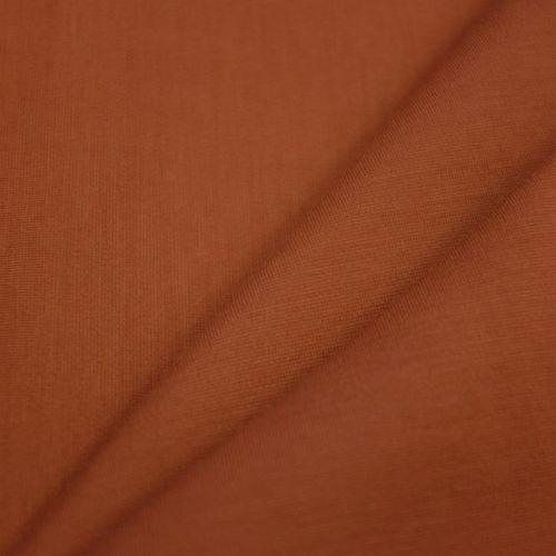 ф4252 Джерси Курага без химикатов